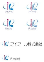 takeyaさんのパソコン関連会社のロゴ作成への提案
