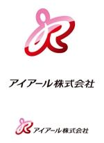 f_plusさんのパソコン関連会社のロゴ作成への提案