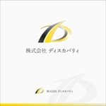 会社のロゴ作成への提案