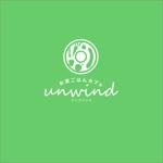 お家ごはんカフェ「unwindアンワインド」のロゴ作成への提案