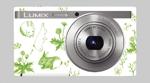 ymatsuさんのパナソニックのデジタルカメラ「LUMIX」の外装デザインを募集への提案