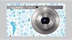taka172cmさんのパナソニックのデジタルカメラ「LUMIX」の外装デザインを募集への提案