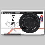 gettoya_kyokaさんのパナソニックのデジタルカメラ「LUMIX」の外装デザインを募集への提案