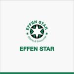 「Effen Star」のロゴ作成への提案