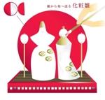 ayumi_nagamineさんの一般社団法人日本人形協会による、大人のひな人形のデザイン依頼ですへの提案