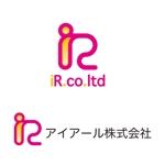 ishoudanchiさんのパソコン関連会社のロゴ作成への提案