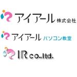 koyuki-llさんのパソコン関連会社のロゴ作成への提案