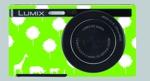 miriccoさんのパナソニックのデジタルカメラ「LUMIX」の外装デザインを募集への提案