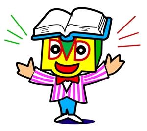 freehandさんの「本」を使ったキャラクター作成への提案