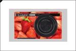 Haradamaさんのパナソニックのデジタルカメラ「LUMIX」の外装デザインを募集への提案
