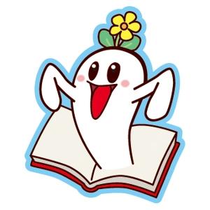 charaxdzirさんの「本」を使ったキャラクター作成への提案