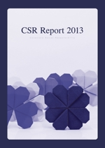 CSR報告書 表紙デザイン制作への提案