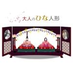 AkoJapanさんの一般社団法人日本人形協会による、大人のひな人形のデザイン依頼ですへの提案