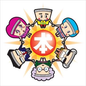 k_jiro_115さんの「本」を使ったキャラクター作成への提案