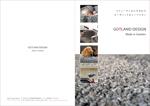 atem_designさんの高級シープスキンのカタログ制作への提案