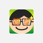 Saku-TAさんの「雑学」のロゴ作成への提案