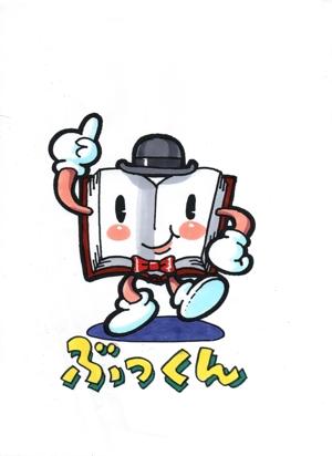 Tack-Art-worksさんの「本」を使ったキャラクター作成への提案