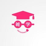 sa_akutsuさんの「雑学」のロゴ作成への提案