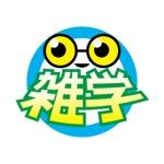 arizonan5さんの「雑学」のロゴ作成への提案
