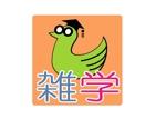 kiku211さんの「雑学」のロゴ作成への提案
