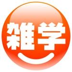 renamaruuさんの「雑学」のロゴ作成への提案