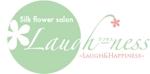 「Silk flower salon Laugh-ness ~Laugh&Happiness~」のロゴ作成への提案