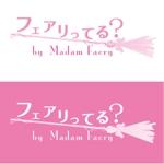 Tsutsumiさんの魔法がかったハンドメイドアクセサリーショップロゴの作成への提案
