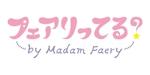 iwatatemegumiさんの魔法がかったハンドメイドアクセサリーショップロゴの作成への提案