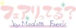 takyahashiさんの魔法がかったハンドメイドアクセサリーショップロゴの作成への提案
