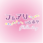 momoshiさんの魔法がかったハンドメイドアクセサリーショップロゴの作成への提案
