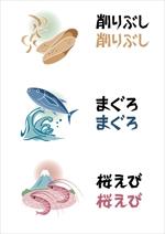 IzumiMarumotoさんの真似が得意な方、集まれ!海産物のイラスト5点への提案
