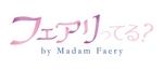 tatsukiさんの魔法がかったハンドメイドアクセサリーショップロゴの作成への提案