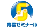 king_jさんの「マーク  青雲ゼミナール」のロゴ作成への提案