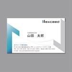 【IT企業】名刺デザインの募集(ロゴファイル有)への提案