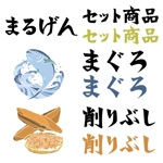takuboさんの真似が得意な方、集まれ!海産物のイラスト5点への提案