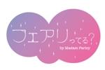 sakikobaさんの魔法がかったハンドメイドアクセサリーショップロゴの作成への提案