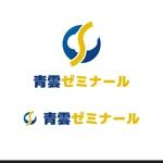 miyodaさんの「マーク  青雲ゼミナール」のロゴ作成への提案