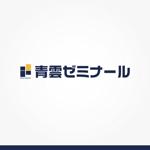 edosamuraiさんの「マーク  青雲ゼミナール」のロゴ作成への提案