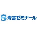takenonさんの「マーク  青雲ゼミナール」のロゴ作成への提案
