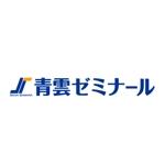mutsusukeさんの「マーク  青雲ゼミナール」のロゴ作成への提案