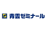 renamaruuさんの「マーク  青雲ゼミナール」のロゴ作成への提案
