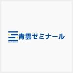 JUN_KATAOKAさんの「マーク  青雲ゼミナール」のロゴ作成への提案
