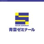 rogomaruさんの「マーク  青雲ゼミナール」のロゴ作成への提案