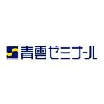 designdesignさんの「マーク  青雲ゼミナール」のロゴ作成への提案