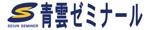 matuiさんの「マーク  青雲ゼミナール」のロゴ作成への提案