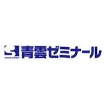 atomgraさんの「マーク  青雲ゼミナール」のロゴ作成への提案