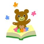 murosaki_rankoさんの「本」を使ったキャラクター作成への提案