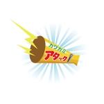 Web動画コンテンツのロゴ制作への提案