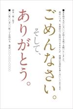 nakaya070さんのはがきのデザイン 当選は4万円〜 複数採用あり 20点採用予定への提案