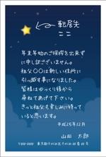 greeeeenさんのはがきのデザイン 当選は4万円〜 複数採用あり 20点採用予定への提案